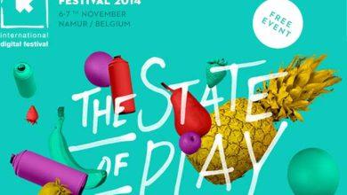 Photo of 4e édition du KIKK Festival : un rendez-vous pour les passionnés du numérique