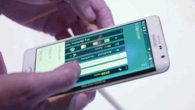 Photo of 802.11ad : Samsung promet du Wi-Fi à 575 Mo/s pour l'année prochaine
