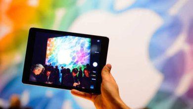 Photo of Qu'est-ce qu'Apple va nous dévoiler ce jeudi ?