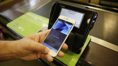 Apple Pay rentre chez quelque 220 000 commerces aux États-Unis
