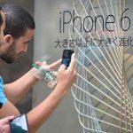 L'iPhone 6 dans 36 nouveaux pays d'ici fin octobre
