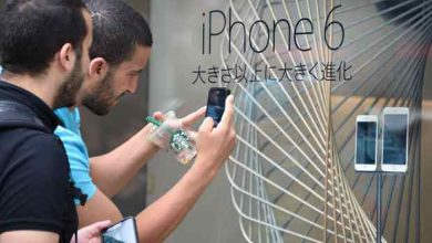 Photo of Bientôt 36 pays de plus pour l'iPhone 6