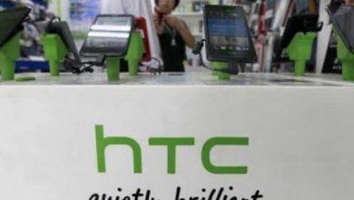Photo de Deux capteurs de 13 mégapixels pour le HTC Desire Eye