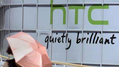 Photo de Est-ce que HTC va se laisser racheter par TCL ?