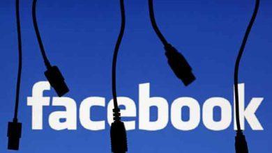 Photo de Facebook donne un nouveau cadre aux recherches