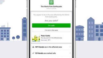 Photo de Avec Safety Check, Facebook se propose d'avertir vos amis que vous allez bien