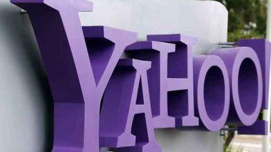 Photo of Faille du Bash : flou dans une cyberattaque contre Yahoo!