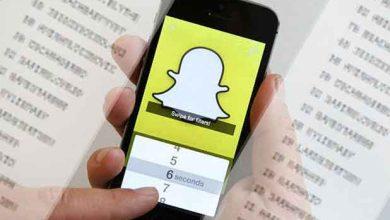 Photo de Fuite : Snapchat détourne l'attention vers les applications tierces