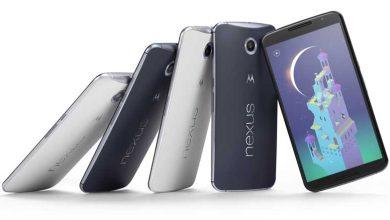 Photo de Google : une Nexus 6 XXL qui n'est pas sans rappeler un certain iPhone 6 Plus
