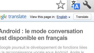 Photo de Avec Google Translate, Chrome se dote d'une extension de traduction