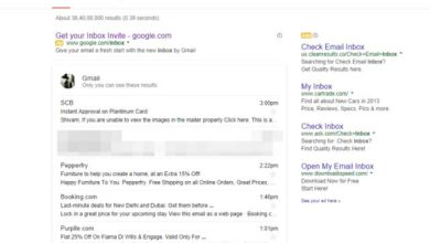 Photo de Google InBox : des e-mails apparaissent dans le moteur de recherche