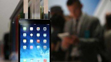 Photo of iPad : le prix des anciennes versions baisse
