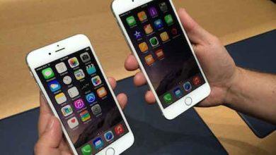 Photo of iPhone 6 : une plateforme dédiée aux jeux