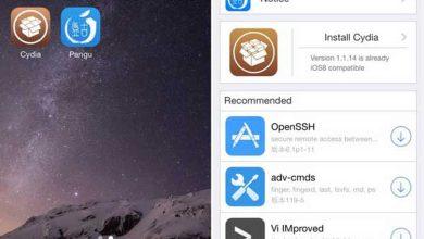 Photo de Jailbreak iOS 8 : bientôt une solution en anglais avec Cydia