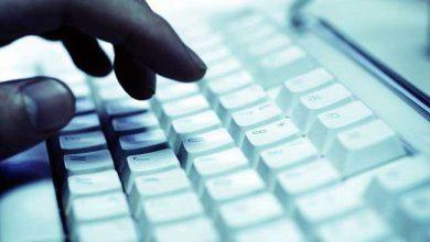Photo of L'utilité du piratage informatique