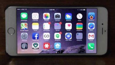 Photo de Quoi de neuf avec iOS 8.1 ?