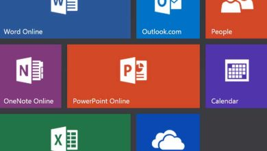 Office 16 : Microsoft cible la seconde moitié 2015