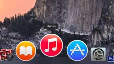 OS X Yosemite : nouveau design pour iTunes 12
