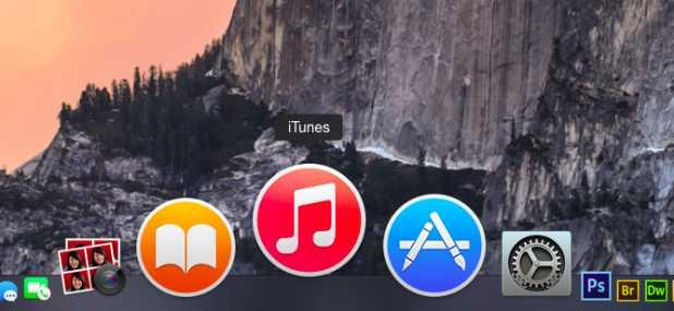 Captures d'écran de la nouvelle version d'iTunes