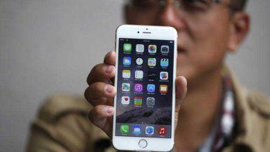 Photo de iOS 8 : déjà un premier Jailbreak