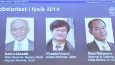 Photo de Prix Nobel de Physique 2014 : les inventeurs de l'ampoule LED à l'honneur