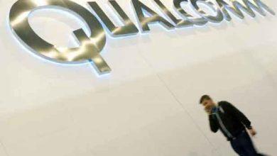 Photo de Qualcomm : 2 milliards d'euros pour racheter CSR