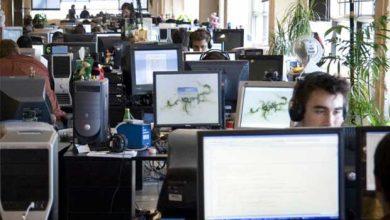 Photo de Québec : 2100 emplois TI sur la sellette