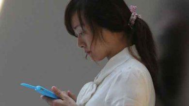 Photo of Réseaux sociaux : Pékin maintient sa pression