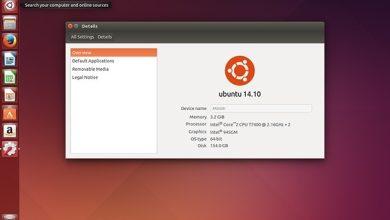Photo de Utopic Unicorn : la dernière version d'Ubuntu est disponible