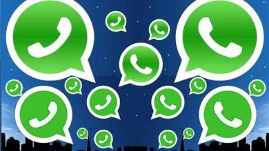 Photo of WhatsApp ne devrait pas changer de modèle économique