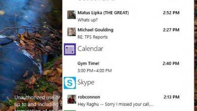 Photo de Windows 10 Technical Preview : le  centre de notifications est là