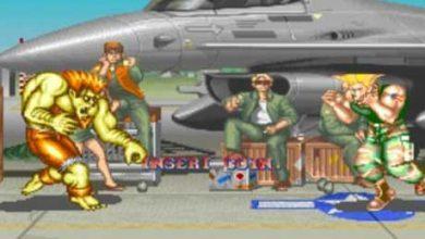 900 jeux d'arcade mis gratuitement mis à disposition