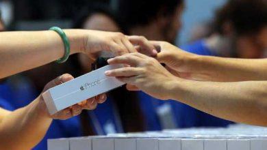 Photo de Apple : ventes record d'iPhone au 4e trimestre ?