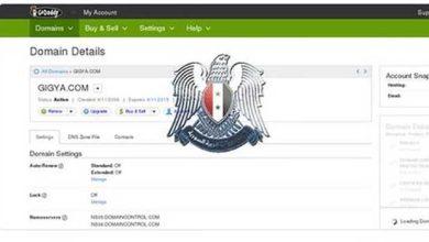 Photo de L'armée électronique syrienne (EES) compromet plusieurs sites web