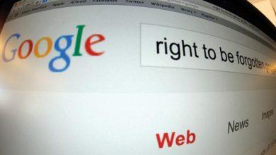 Photo de Droit à l'oubli : l'exception google.com pourrait être remise en cause
