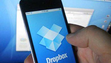 Photo of Cloud : partenariat entre Microsoft et Dropbox