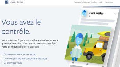Photo de Facebook : une nouvelle politique de confidentialité qui maintient l'opacité