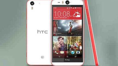 Tour d'horizon du HTC Desire Eye