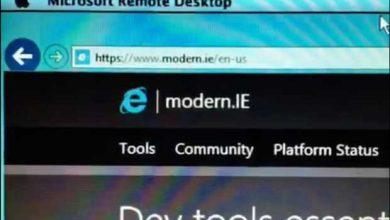 Internet : Microsoft lance RemoteIE