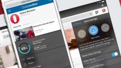 iOS : Opera Mini 9 s'enrichit de Video Boost
