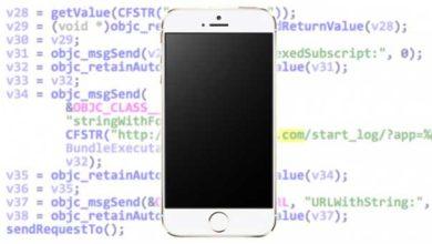 iOS - OS X : le malware WireLurker annonce une nouvelle ère pour le piratage