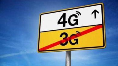Photo de Le Maroc se prépare à lancer les appels d'offres pour la 4G