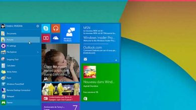Consumer Preview de Windows 10 se balade en Chine