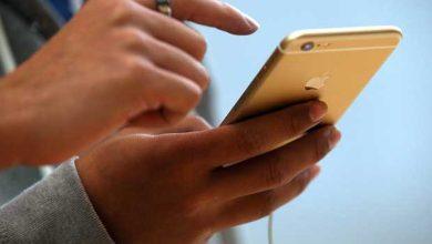 Photo of Moteur de recherche : est-ce qu'Apple va aussi lâcher Google ?