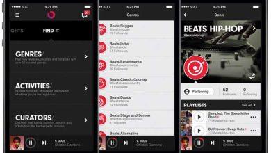 Photo of Le service musical de Beats va intégrer iOS