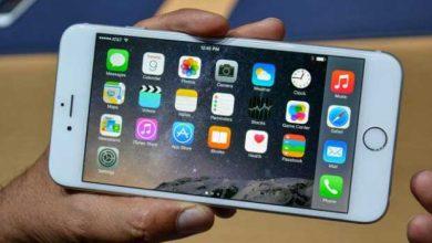 Photo of Problème de mémoire pour l'iPhone 6 Plus 128 Go ?