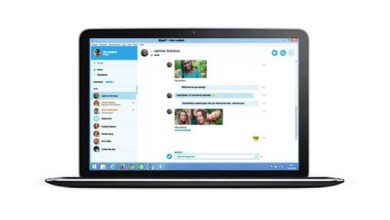 Photo de Skype for web : bientôt plus besoin d'une application