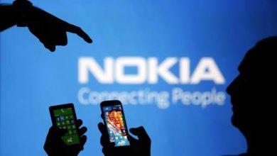Photo of Smartphones : est-ce Nokia va revenir… sous Android ?