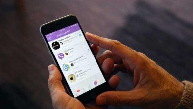Photo of Viber fait un pas en direction des réseaux sociaux