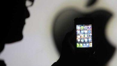 Photo de Un virus sur OS X s'attaque aux iPhone et iPad